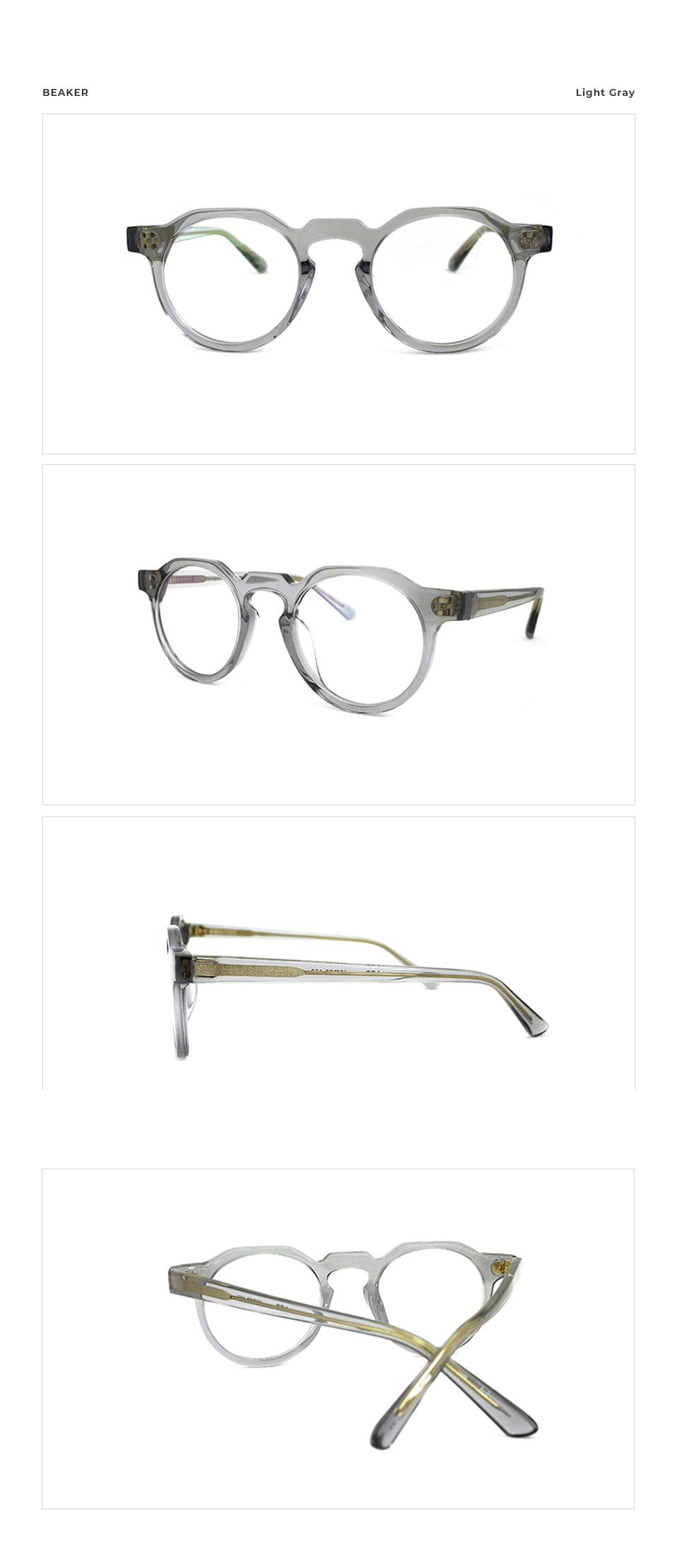 벤시몽아이웨어(BENSIMON EYEWEAR) BENSIMON BEAKER Light Gray